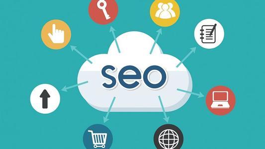 搜索引擎SEO优化通过哪些途径做最为合理?