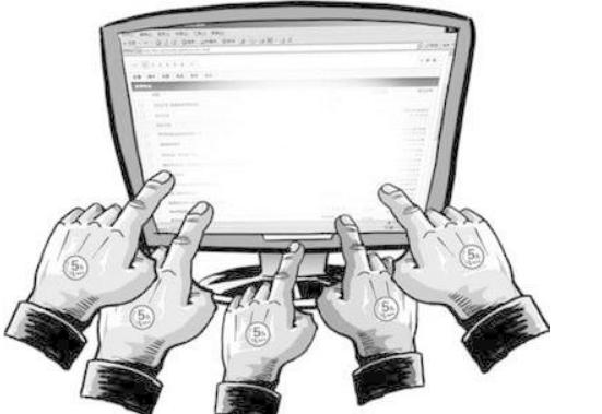 如何做好网站内页的SEO优化